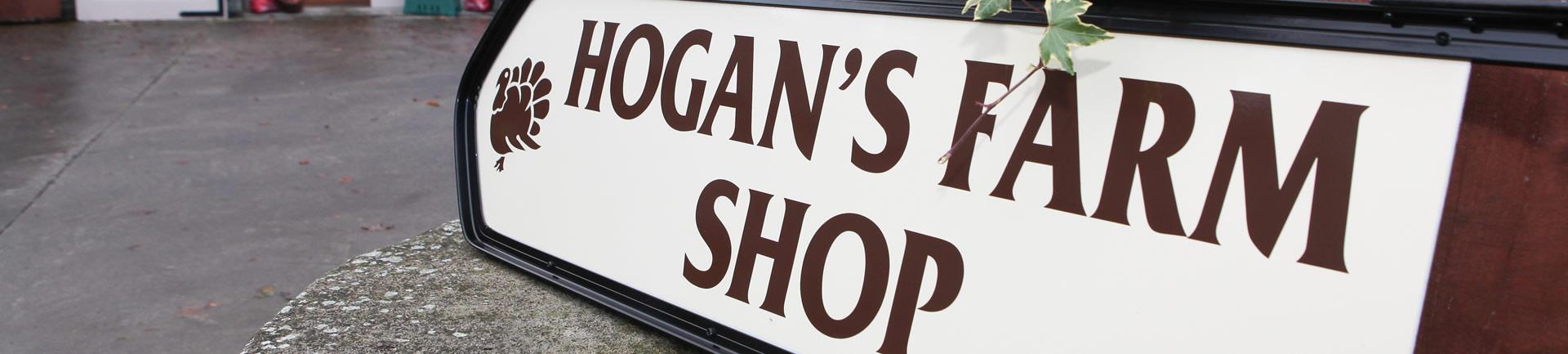 Hogans Farm Visit our Farm Shop